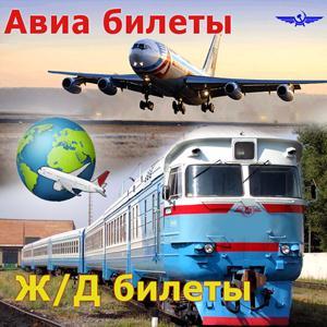 Авиа- и ж/д билеты Урюпинска