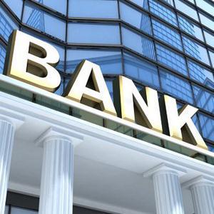 Банки Урюпинска