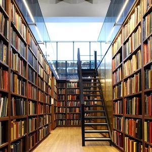 Библиотеки Урюпинска