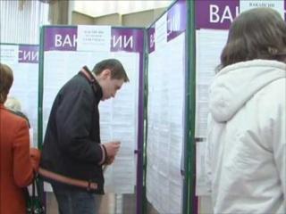 Центры занятости Урюпинска