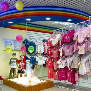 Детские магазины Урюпинска