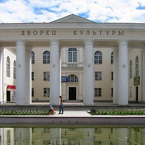 Дворцы и дома культуры Урюпинска