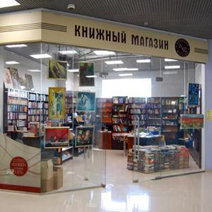 Книжные магазины Урюпинска