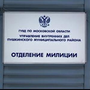 Отделения полиции Урюпинска