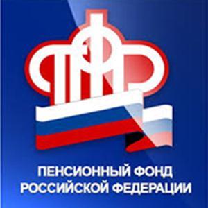 Пенсионные фонды Урюпинска