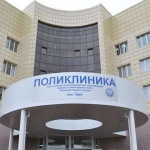 Поликлиники Урюпинска