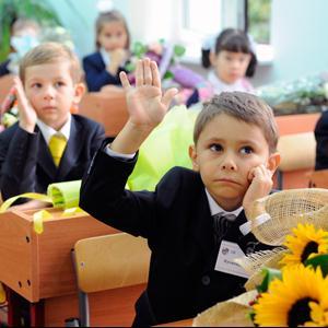 Школы Урюпинска