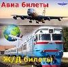 Авиа- и ж/д билеты в Урюпинске