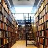 Библиотеки в Урюпинске