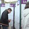 Центры занятости в Урюпинске