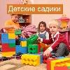 Детские сады в Урюпинске