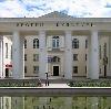 Дворцы и дома культуры в Урюпинске