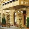 Гостиницы в Урюпинске
