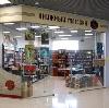 Книжные магазины в Урюпинске