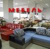 Магазины мебели в Урюпинске