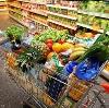 Магазины продуктов в Урюпинске