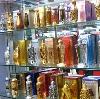 Парфюмерные магазины в Урюпинске