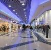 Торговые центры в Урюпинске