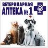 Ветеринарные аптеки в Урюпинске