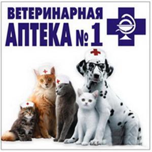 Ветеринарные аптеки Урюпинска